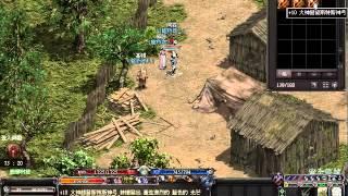 天堂 lineage +10 火神赫發斯特斯 神弓 衝 +11 一百把(第一回合) thumbnail