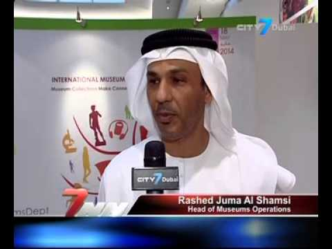 Sharjah Museums Celebrating IMD 2014 at Higher College of Technology - City 7 TV