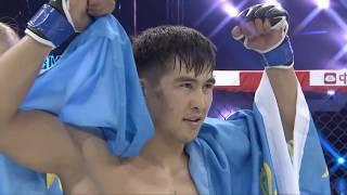 Kunlun Fight 26: Beibit Nazarov vs Wu Haotian