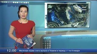 Рождественское ДТП: двое погибли, три ребенка остались сиротами
