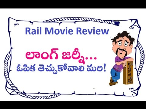 Rail Telugu Movie Review | Dhanush |...
