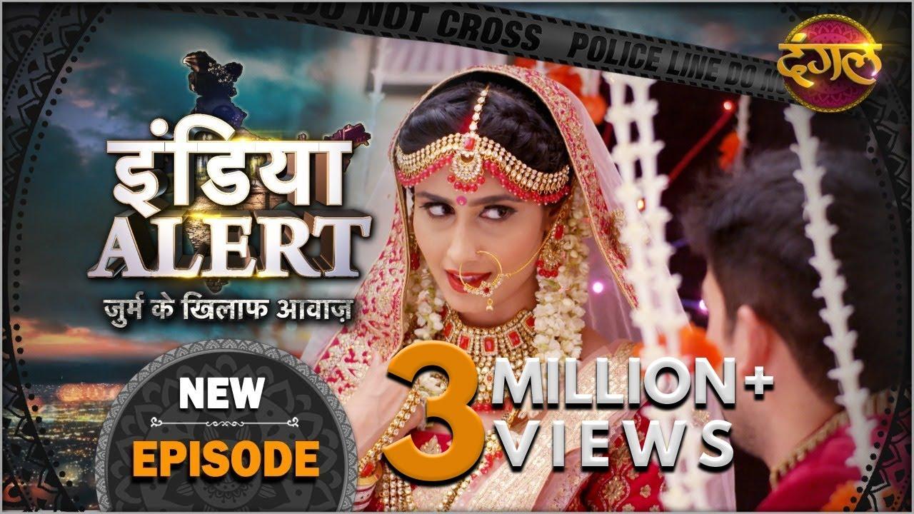 Download India Alert   New Episode 607   किन्नर बीवी - Kinner Biwi   #DangalTVChannel 2021