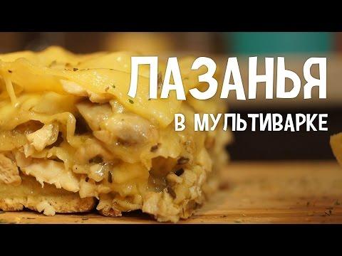 Блюда из грибов в мультиварке 12 простых и вкусных рецептов