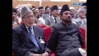 Majlis Ansarullah UK Shura 2016 English