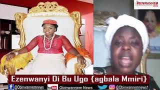 Ezenwanyi دي بو أوغو - الإيجبو هي العامل الثابت: أنها لم تخلق إلى أن تفعل الأعمال القذرة