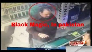 Black Magic at shopkeepers