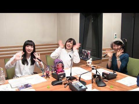 【公式】『Fate/Grand Order カルデア・ラジオ局』 #89 (2018年9月21日配信) ゲスト:大原さやかさん