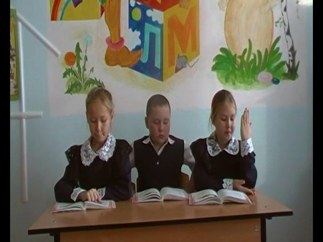 Изображение предпросмотра прочтения – «Ученики 3 класса» читает произведение «Зеркало и обезьяна» И.А.Крылова