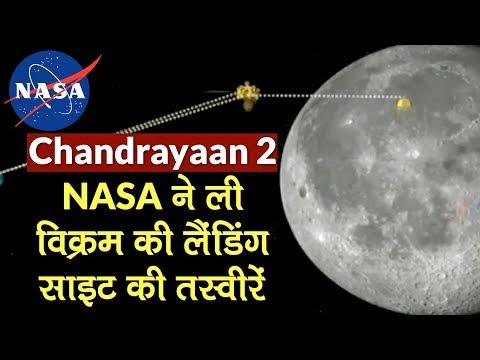 Chandrayaan 2: ISRO