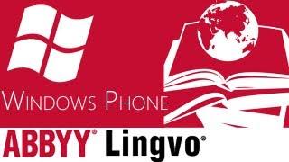 видео Nokia Lumia 610