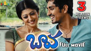 Baava Telugu Full Movie | Siddharth, Pranitha | Sri Balaji Video