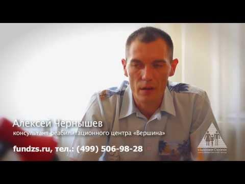Кодирование от алкоголизма в СПб