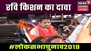 गोरखपुर से BJP उम्मीदवार R…