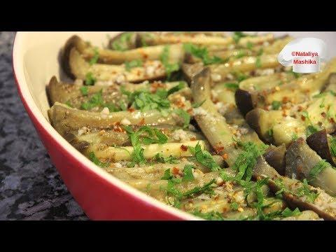 Остренькая закуска из баклажанов без обжаривания в масле.Быстро, вкусно и просто!