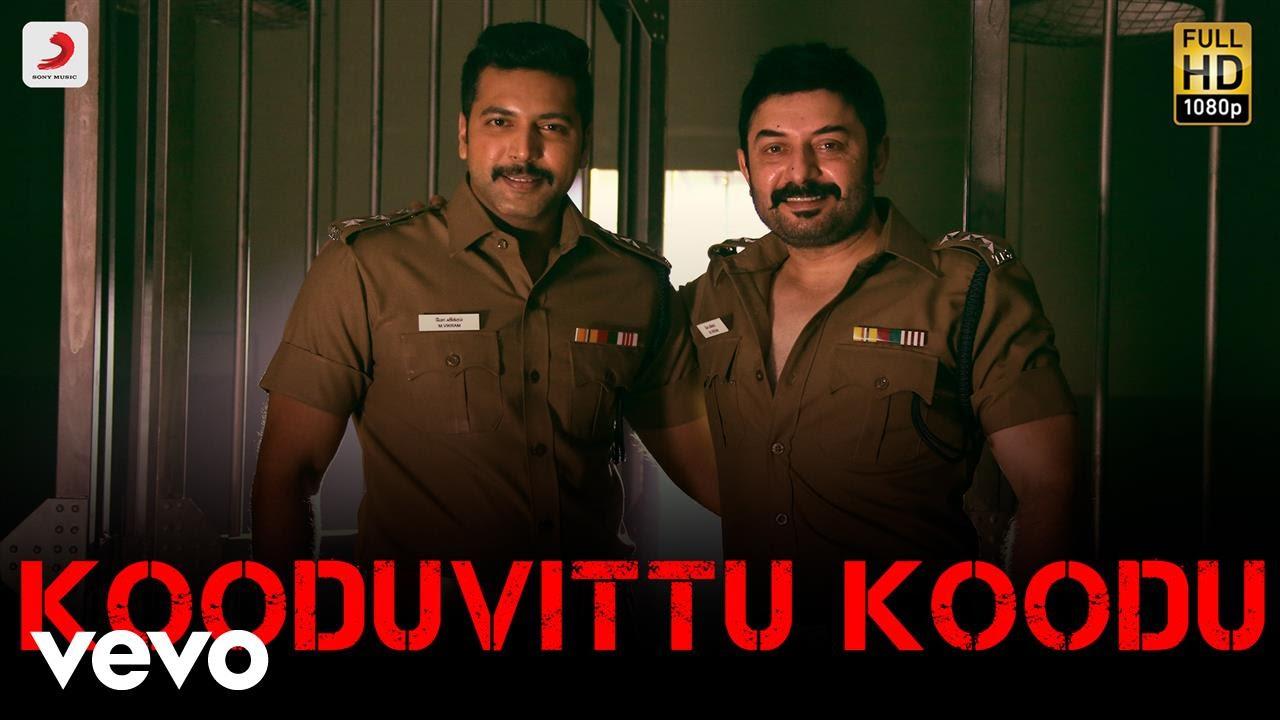 Download Bogan - Kooduvittu Koodu Tamil Lyric | Jayam Ravi, Hansika | D. Imman