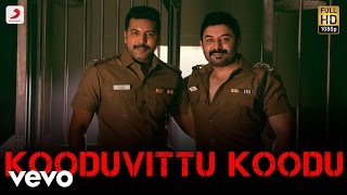Bogan Movie Songs Online | Bogan Songs lyrics | Jayam Ravi, Aravind Swamy, Hansika
