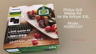 Philips Grill Master Kit For Philips Airfryer Xxl Avance Hd9951 01 Party Baking Youtube