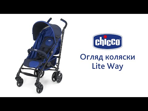 Прогулочная коляска Lite Way (2015)