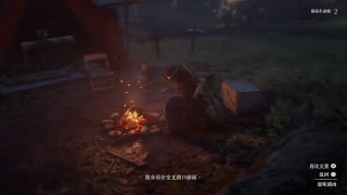 RANK 216 RED DEAD REDEMPTION 2 PVP # LIVE