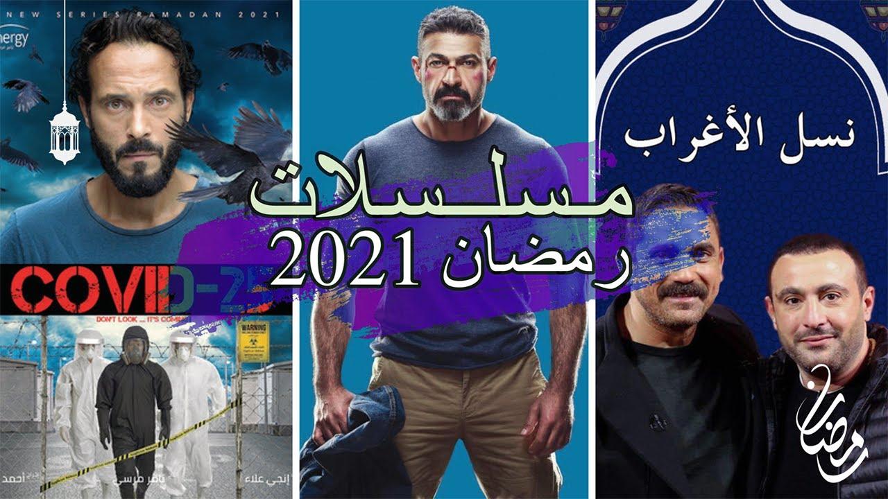 مسلسلات الكرتون في رمضان 2021 و قنوات العرض Youtube