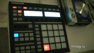 mmag.ru Native Instruments Maschine video review