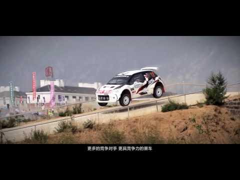 2016 China Rally Championship(CRC)Henan DengFeng Round 1