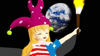 【Touhou MMD】Clownpiece the Fascinating Fairy【東方】