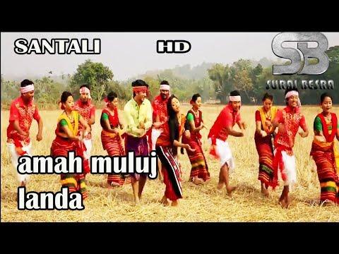 Amah Muluj Landa || Santali Video Song(HD) || Suraj Besra