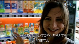 Japanese Vending Machines are AWESOME 日本の自販機すごい!!