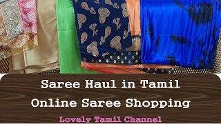 Saree shopping haul || Online Saree Shopping || Shopping haul in tamil || Saree Collection in Tamil