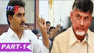 Special Package Issue Heats up AP Politics | News Scan #1 | Telugu News | TV5 News