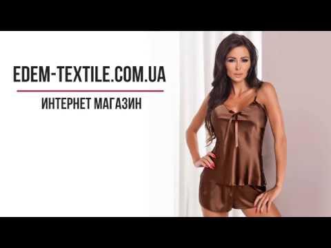 Женская шелковая пижама с шортами ТМ Irall