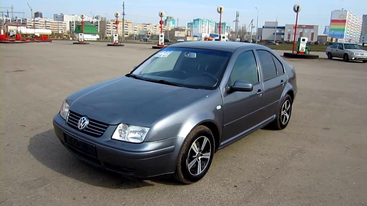 2003 Volkswagen Jetta. In depth tour, Test Drive. - YouTube