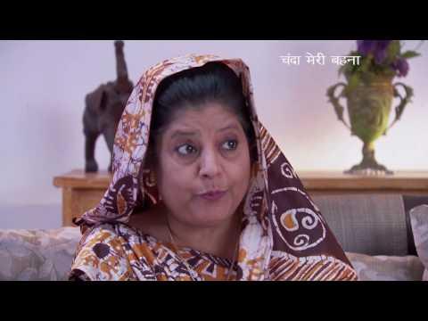 Chanda Meri Behna - Ep #04