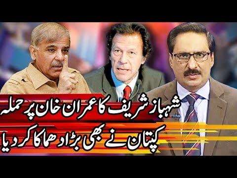 Kal Tak With Javed Chaudhry - 31 January 2018 | Express News