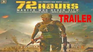 72 HOUR Official Trailer | Avinash Dhyani, Mukesh Tiwari, Shishir Sharma | T- SERIES |Garhwal Rifles