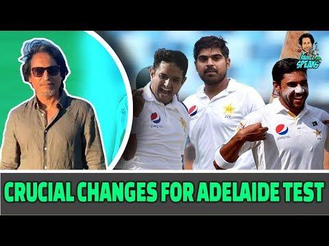 Ramiz Raja: Crucial Changes For Adelaide Test | PAK vs AUS