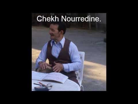"""Noureddine Meziane """"Achou Youghen Dounit"""""""