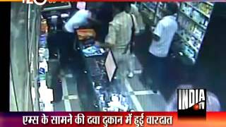 CCTV Footage: Policemen captured beating chemist shop owner reasonless