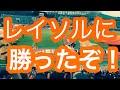 レイソルに勝ったぞ!! [愛媛FC ラインダンス] の動画、YouTube動画。