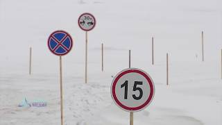 Почему не открыта ледовая переправа в Соколках?  - телеканал Нефтехим (Нижнекамск)