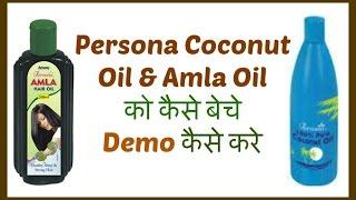 Demo of Persona Amla Oil & Coconut oil