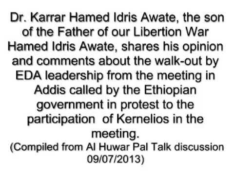 Dr. Karar Hamed Idris Awate at Al Huwar Al Watani, Eritrean Arabic Pal Talk