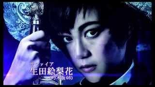 なかよし60周年記念公演 ミュージカル「リボンの騎士」 チケットのお求め、詳細はローソンチケットで! http://l-tike.com/d1/AA02G03F1.do?