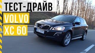 Чи КУПИВ би я ШВЕДА? Volvo XC60 - Тест-драйв / 2,4d