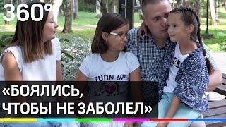 Подмосковный врач уехал в Казахстан бороться с коронавирусом