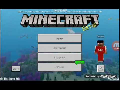 Проклятый Minecraft