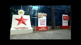 Госпиталь Красная Звезда