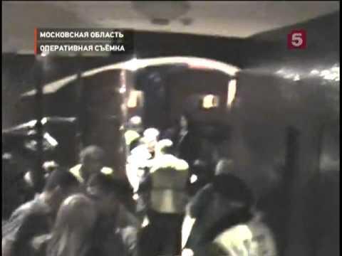 В Подмосковье армяне устроили драку с полицейскими