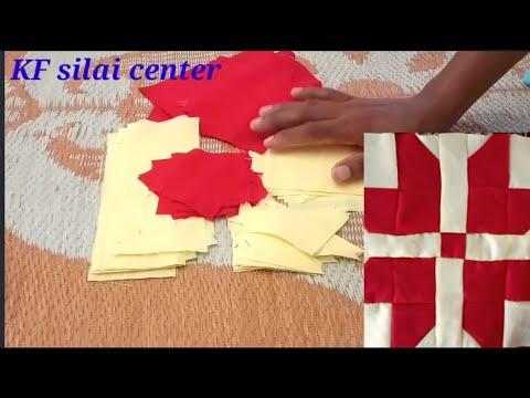 Download bed sheet cutting... baby bed sheet. faliya sujani Bistar design cutting